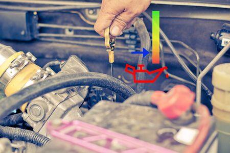 To repair the car  Maintenance, check Engine oil 版權商用圖片
