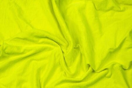 The yellow fabric is blank with the stripes background.