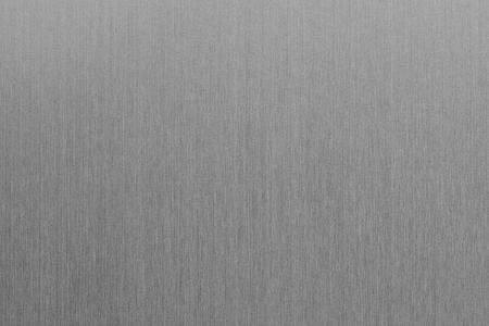 shiny background: Shiny steel texture background