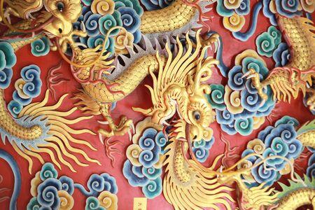 China de fondo del drag�n Foto de archivo