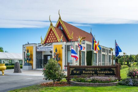 Christchurch, New Zealand - October 19, 2016: Front view of the main building, Ubosot of thai buddhist temple Wat Buddha Samakhee which hosts religious ceremony for thai people in christchurch. Stok Fotoğraf - 68686394