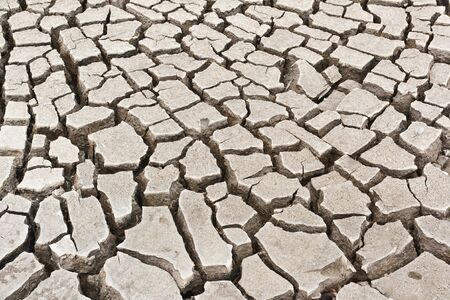 Barren ground  Exposed to ultraviolet light from the sun photo