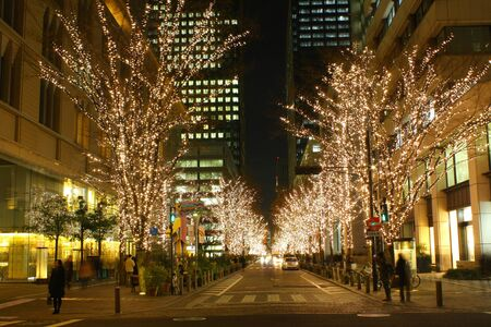 illumination: Xmas night view of central business district at Marunouchi in Tokyo, Japan.