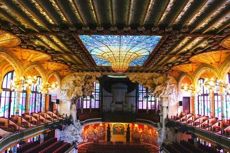 Palau de la Musica Catalana e Hospital de Sant Pau, Barcelona Archivio Fotografico - 39070585