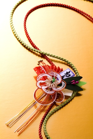 cerebrate: japanese Happy New Year image Stock Photo