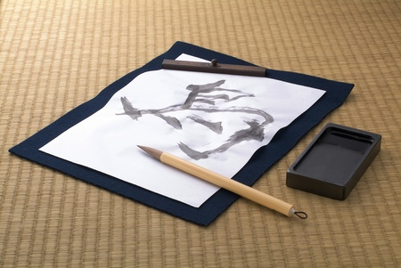 Japanese calligraphy, brush and ink stone 写真素材