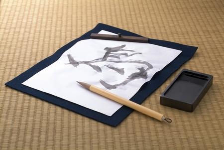 Japanese calligraphy, brush and ink stone photo