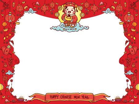 Vector Illustration of Chinese God of Wealth Tsai Shen Yeh for Chinese New Year Greeting Card  with Copyspace. The Chinese text means Good Fortune. Doodle Style