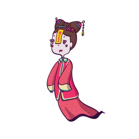 Ilustración de vector de fantasma vampiro chino Jiangshi para Halloween sobre fondo blanco, personaje de dibujos animados lindo Ilustración de vector