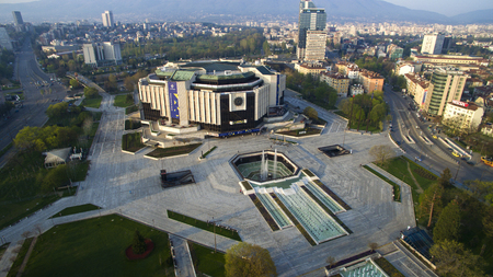 Aerial view of the National Palace of Culture, Sofia, Bulgaria
