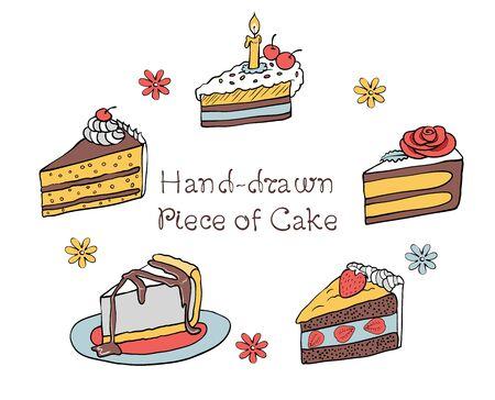 pink cake: Set of Hand-drawn ?iece of ?ake on White Background Illustration