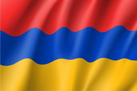 Armenia national flag, realistic vector illustration Illustration