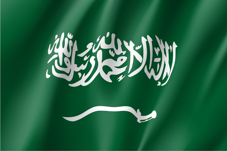 Waving flag of Kingdom of Saudi Arabia