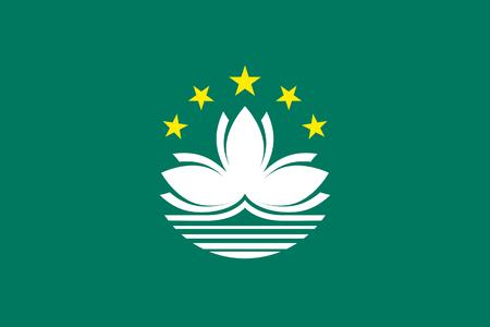 マカオの国旗。愛国的なマカオは公式色にサインインします。マカオのシンボルは、中華人民共和国の特別行政区です。ベクトル図