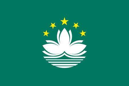 macau: National flag of Macau. Patriotic macanese sign in official colors. Macao symbol is Special Administrative Region of the Peoples Republic of China. Vector illustration