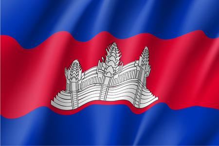 Flag of Kingdom of Cambodia.
