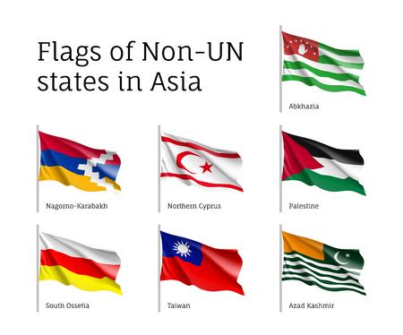 Flags of non-un states