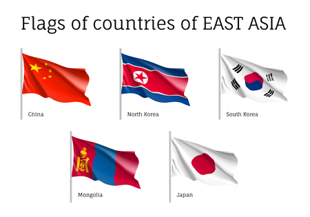 Waving flags of East Asian Vettoriali