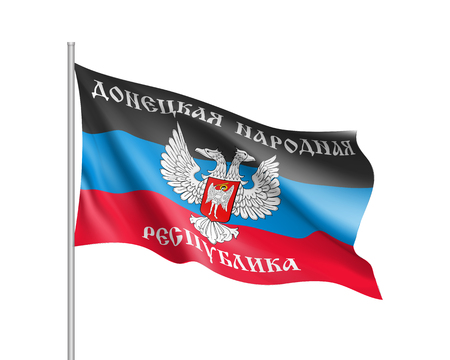 Waving flag of Donetsk Peoples Republic. Illustration of Europe country flag on flagpole. Vector 3d icon isolated on white background