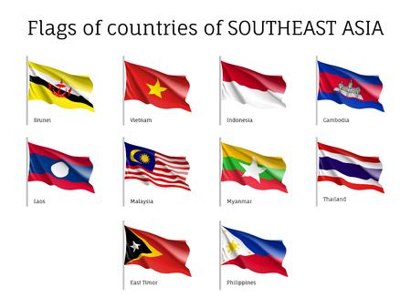 Tekens van staten in Zuidoost-Azië Stockfoto - 81662007