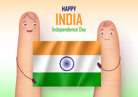 India independence day holiday