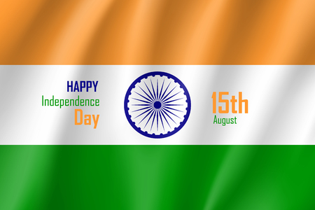 India happy independence day Illustration