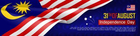 Banner web orizzontale di festa dell'indipendenza della Malesia. Sfondo patriottico con bandiera malese sventolante realistica. Illustrazione di vettore di festa tradizionale nazionale. Celebrazione della festa della repubblica della Malesia