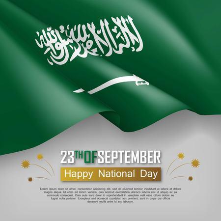 Saudi Arabia national day festive vector banner