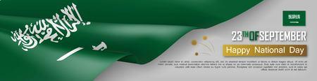 Saudi Arabia national day horizontal web banner Illusztráció