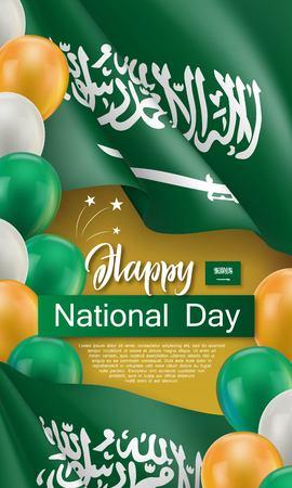 Affiche festive de la fête nationale arabe heureuse Vecteurs
