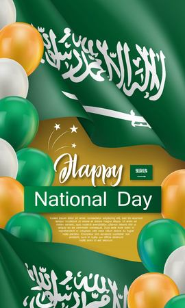 Happy arabian national day festive poster