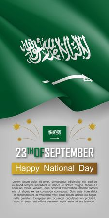 Saudi Arabia independence day vertical flyer