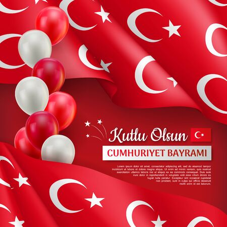 Happy turkish national day festive poster