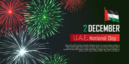 Happy United Arab Emirates national day web banner. Realistic fireworks and fluttering flag. Patriotic holiday celebrated 2th of December. National identity design in UAE colors vector illustration
