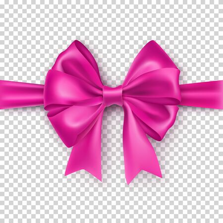 Pink gift bow from satin tape Ilustracja