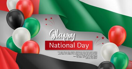 Happy arabic national day greeting card. Patriotic vector banner with realistic fluttering UAE flag and colorful helium balloons. United Arab Emirates official holiday celebrated 23th of September.