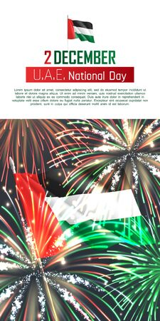 Happy UAE national day vertical web banner