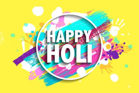 pichkari: illustration of splashy bucket with pichkari in Happy Holi background. Vector illustration. Great banner for a festive graphic or web design Illustration