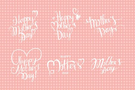 compatibility: Set of vintage Happy Mothers Day - Compatibility Required. illustration