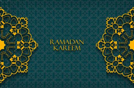 Ramadan greetings background. Ramadan Kareem means Ramadan the Generous Month