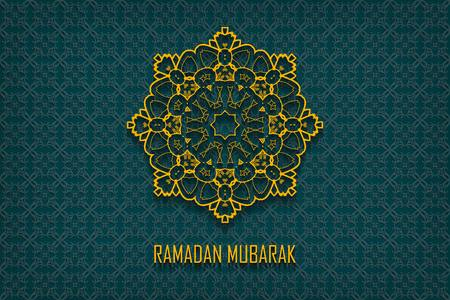 Ramadan greetings background ramadan kareem means ramadan the ramadan greetings background ramadan kareem means ramadan the generous month stock vector 56620363 m4hsunfo