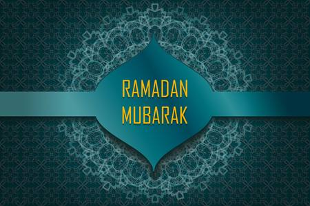 salam: Ramadan greetings background. Ramadan Kareem means Ramadan the Generous Month