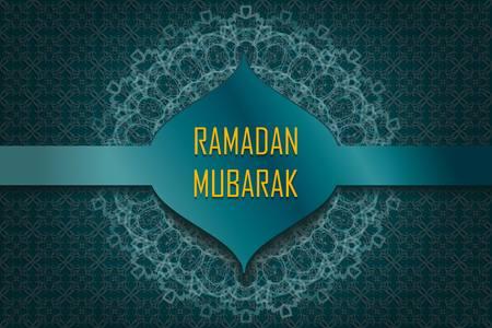 generous: Saludos Fondo de Ramadán. Ramadán Kareem significa Ramadán Mes Generoso Vectores