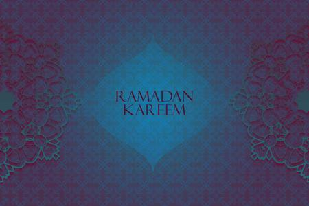 generous: Ramadan greetings background. Ramadan Kareem means Ramadan the Generous Month