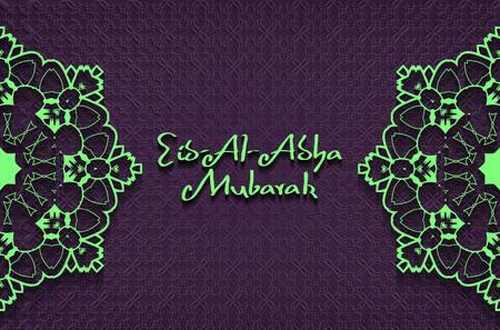 al: Religious Eid Al Adha mubarak background design. VEctor illustration