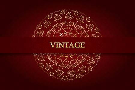 institutions: Vintage monogram gold. Elegant emblem for hotels, restaurants, bars, and public institutions.  brochures, presentations, invitation cards.
