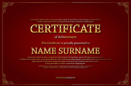 Certificate Diploma of completion. Dark template. Useful deed, certificate of appreciation, achievement, completion, excellence, attendance design, award Vector illustration