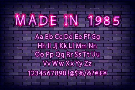 Made in 1985. Neon font vintage, light sign set. Vector illustration against a brick wall Illustration