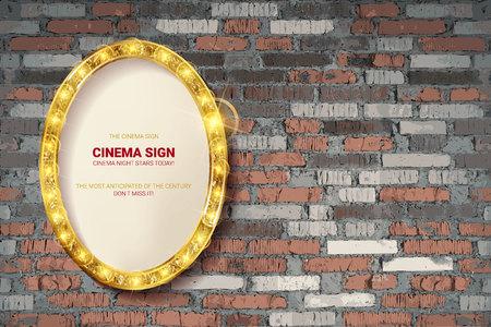 Oval frame on brick wall background. Vector illustration Illustration