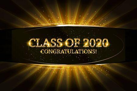 2020班奖毕业生金文本与金黄丝带在黑暗的背景。矢量图